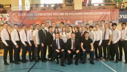 Открытое первенство России по русскому рукопашному бою среди православных военно-патриотических клубов 2017